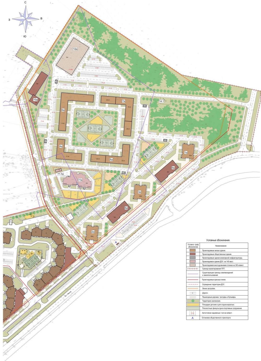 Корректировка проекта планировки территории 55 мкр. (северная часть)