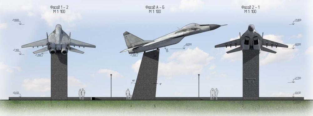 Памятный знак МиГ-29, г. Обнинск